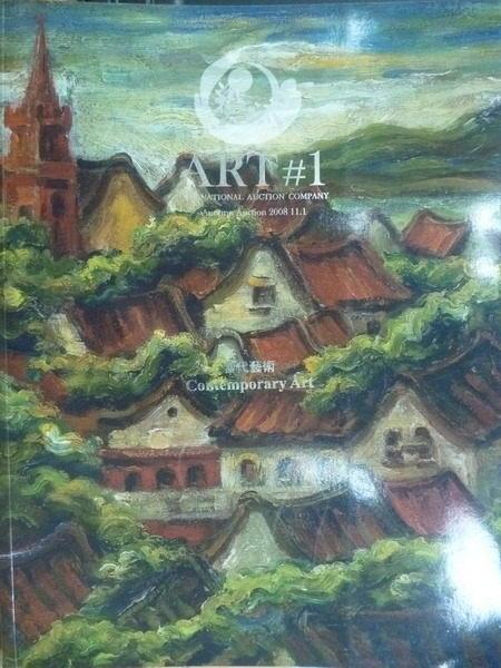 ~書寶 書T4/收藏_WGV~Art^#1藝流_當代藝術_2008 11 01