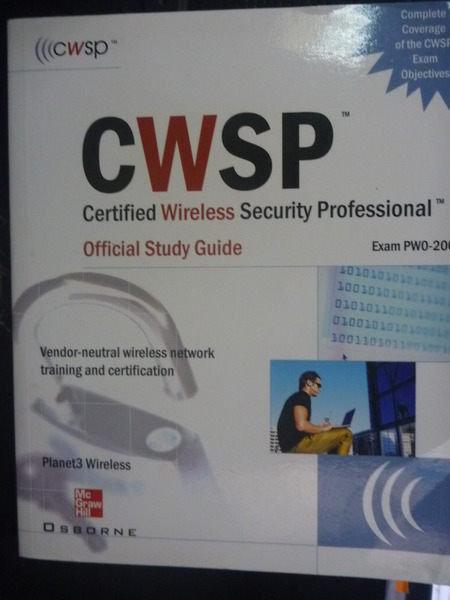 ~書寶 書T5/電腦_ZCV~CWSP Certified Wireless Securi