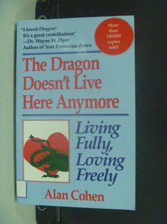 【書寶二手書T6/兩性關係_NQI】The Dragon Doesnt Live Here