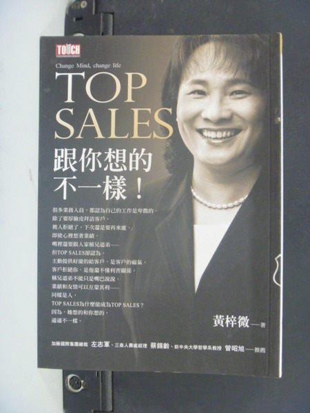 ~書寶 書T9/行銷_KAE~Top Sales跟你想的不一樣_黃梓微