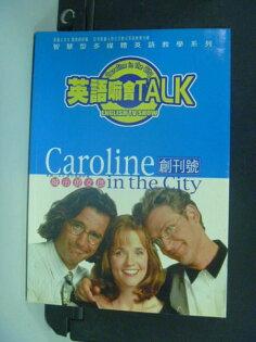 【書寶二手書T3/語言學習_KCT】英語嘛會TALK-卡洛琳應徵記_無光碟