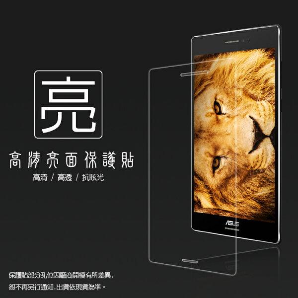亮面螢幕保護貼 ASUS ZenPad S 8.0 Z580CA/Z580C/P01MA 8吋 平板 保護貼