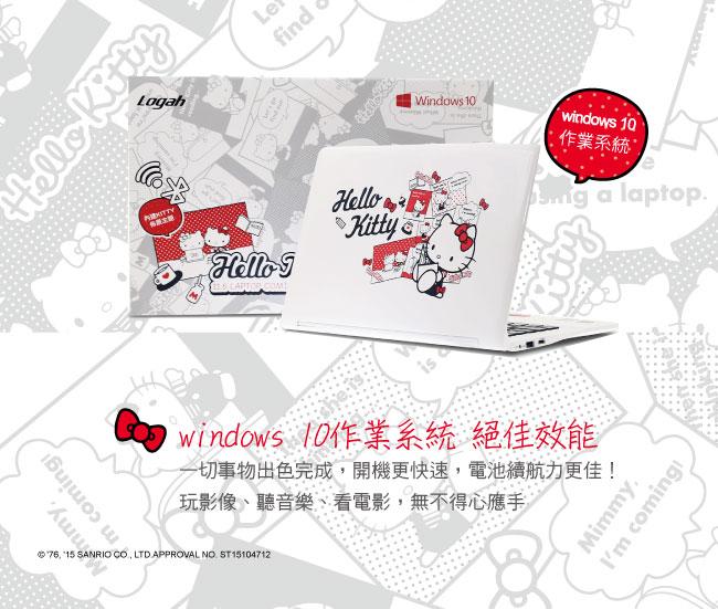 【Logah 力銘 三麗鷗授權代理】Hello Kitty Grace11 11.6吋(好禮加贈行動電源)