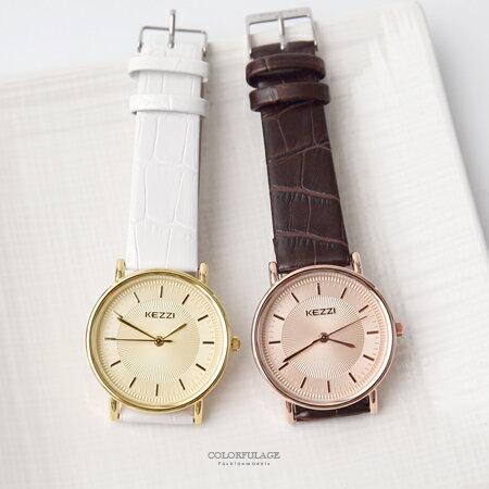 手錶 雙圈層次刻度設計質感皮革手錶 耀眼放射狀面板 大小款情侶對錶 柒彩年代【NE1928】單支價格 - 限時優惠好康折扣