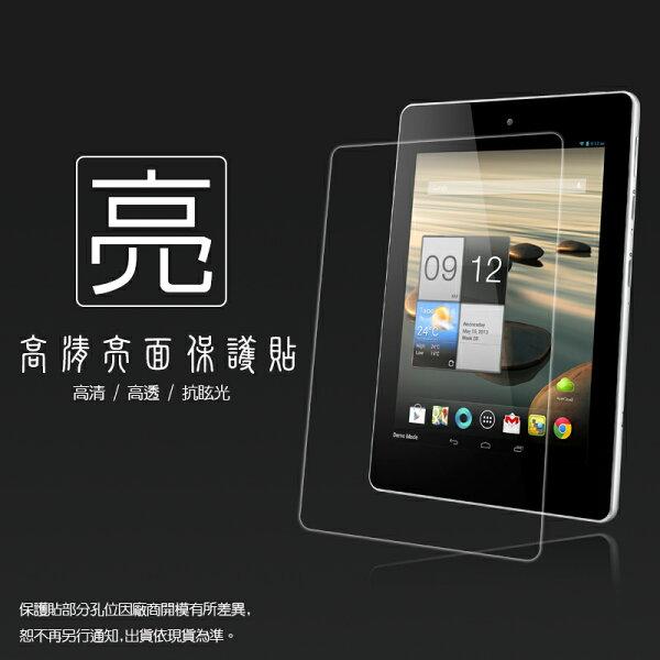 亮面螢幕保護貼 Acer Iconia A1-810 / A1-811 8吋 平板系列 保護貼