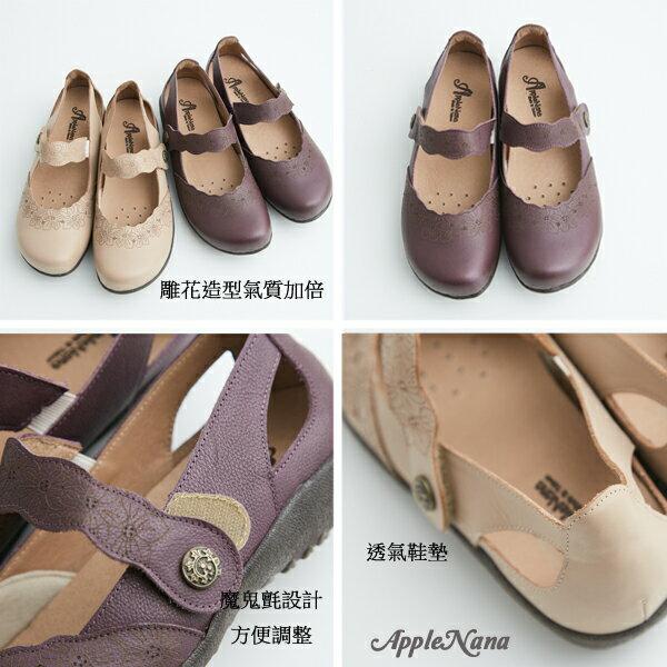 AppleNana。日系女孩雷射雕花鏤空瑪莉珍真皮氣墊休閒鞋【QR52221480】蘋果奈奈 1
