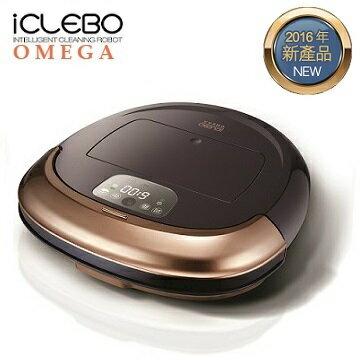 【iClebo】OMEGA 美型導航掃地機器