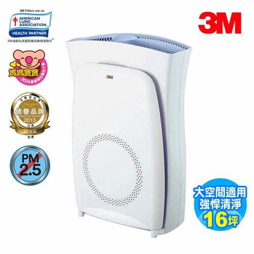 ✭送濾網✭3M Ultra Clean超濾淨空氣清淨機-16坪(大坪數專用) 1