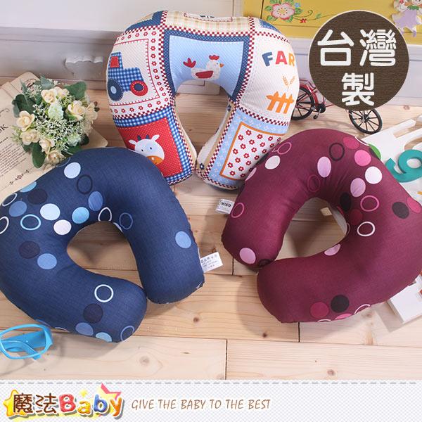 U型頸枕 台灣製立體頭枕(A,B,C) 魔法Baby~id77-002