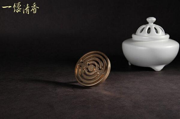 一縷清香 [圓融6.0cm] 台灣香 沉香 檀香 富山 如意  印尼 越南 紅土 奇楠 大樹茶