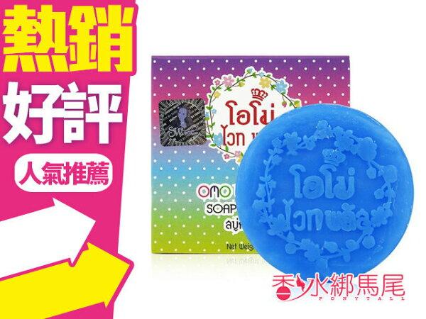 ◐香水綁馬尾◐ 泰國 OMO WHITE PLUS SOAP 美白皂 100g 彩虹皂升級版