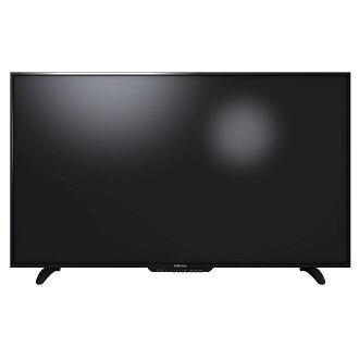 鴻海 INFOCUS 50吋 FHD 液晶電視 XT-50IN810