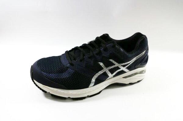 ASICS 亞瑟士 男款慢跑鞋 GT-2000 4 (2E) T607N-5293 [陽光樂活]