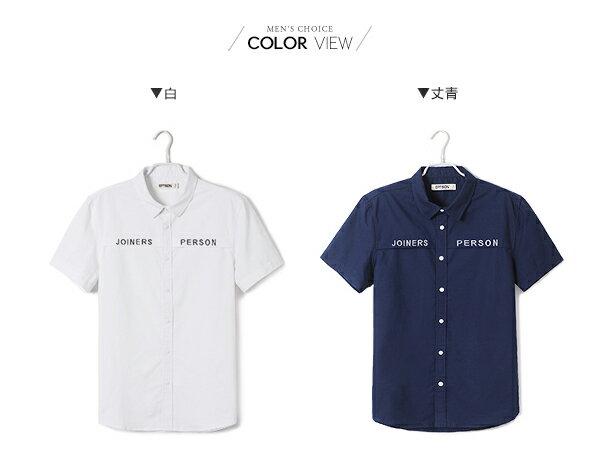 ☆BOY-2☆【OE50217】韓版素面JOINERS PERSON男裝短袖襯衫 1