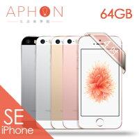 母親節禮物推薦【Aphon生活美學館】Apple iPhone SE 64GB 4吋 智慧型手機-送保貼+背蓋
