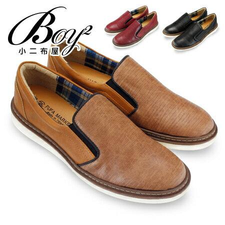 ☆BOY-2☆【NKP-FTP19】韓版皮革拼接懶人鞋 0