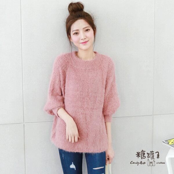 ★原價990五折495★糖罐子純色毛海針織衫→預購【E41493】 1
