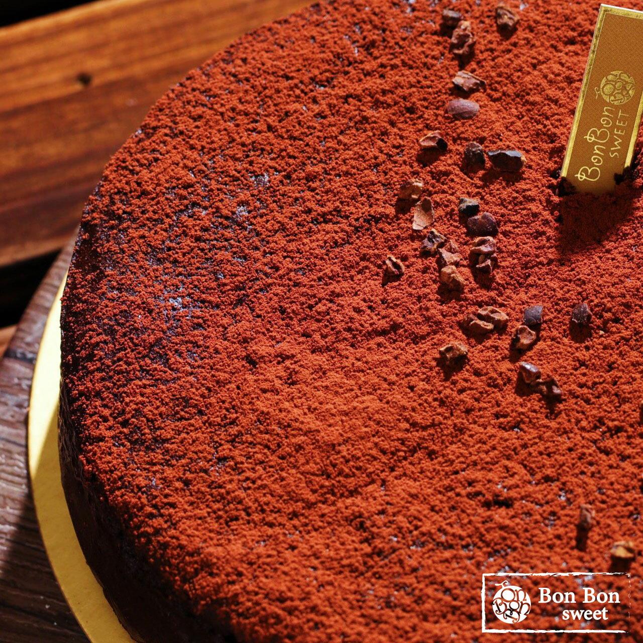 古典莊園巧克力蛋糕/巧克力控千萬不能錯過!- 6吋 0