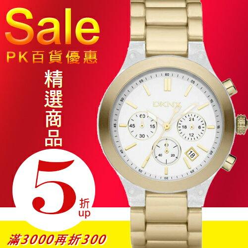 DKNY國際精品紐約時尚三眼計時腕錶-白/金色/42mm NY8263公司貨/禮物/聖誕節