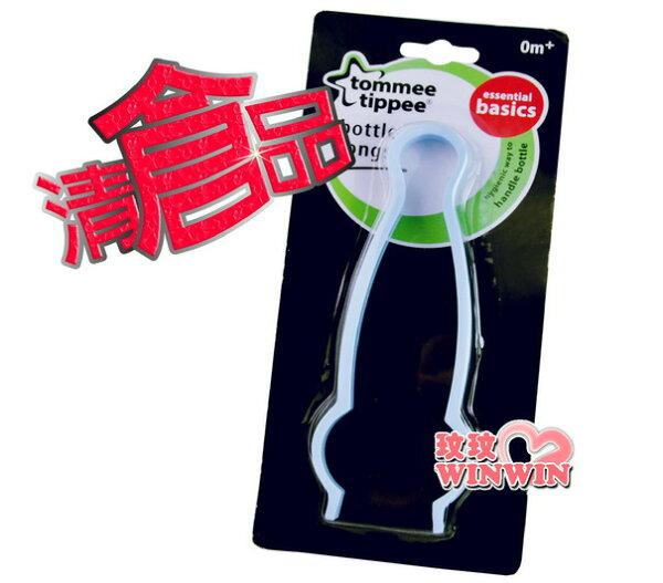 清倉品,下殺 ↘ 3折 ~ 湯美天地 TT-431316 奶瓶夾~ 適用各種材質奶瓶,亦適用於沸煮消毒