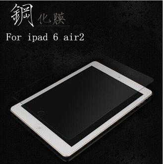 蘋果ipad6 ari 2 鋼化膜 9H 0.4mm直邊 耐刮防爆玻璃膜 iPad Air 2 鋼化膜