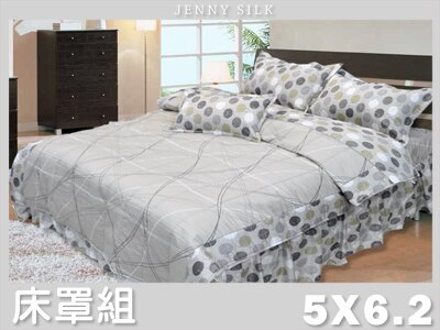 ~名流寢飾家居館~線性空間.100^%精梳棉. 雙人床罩組全套.全程臺灣