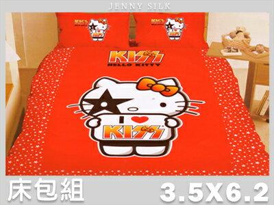~名流寢飾家居館~我愛 Hello Kitty.加大單人床包組.全程臺灣