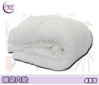 【名流寢飾家居館】兒童睡袋棉被內胎.表布130支棉.非網紗.全程臺灣製造