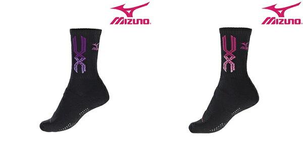 [陽光樂活]MIZUNO 美津濃 女運動厚底短襪 排球襪(兩雙不拆售) 32TX6605__(二色可選)