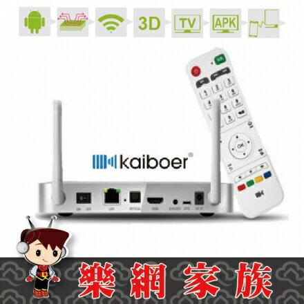 Kaiboer 樂網家族~網路第四台直播電視盒 一次買斷 終身免費 (頻寬需求8M)