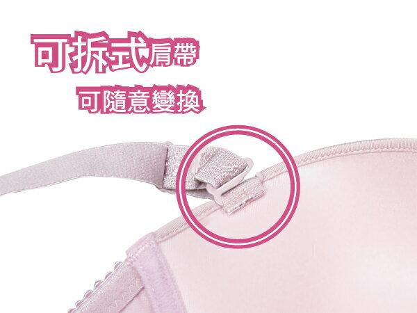 【夢蒂兒】-2℃ 瞬涼素色無痕半罩杯成套內衣《BC半罩杯》(粉藕)(台灣製) 3