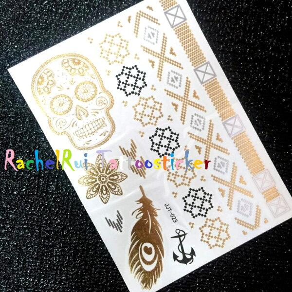 ★RachelRui★金屬紋身貼紙,金銀骷髏頭