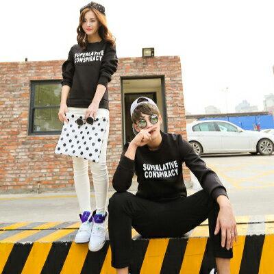 ◆快速出貨◆刷毛T恤 圓領刷毛 連帽T恤 情侶T恤 暖暖刷毛 MIT台灣製.雙排文字superlaterive【YS0362】可單買.艾咪E舖 7
