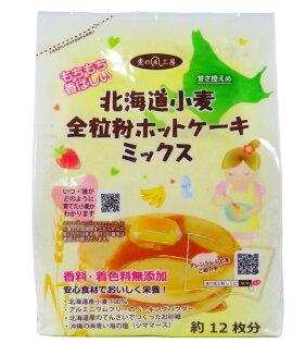 Agrisystem北海道全麥 蛋糕粉(500g)/日本鬆餅粉/4958387610502