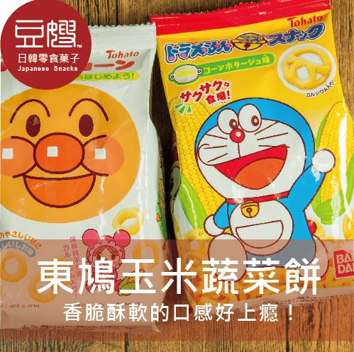 【豆嫂】日本零食 東鳩 TOHATO 哆啦A夢/一歲麵包超人濃湯洋芋圈圈餅乾