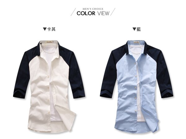 ☆BOY-2☆【NAA608】韓版潮流拼接七分袖襯衫 2