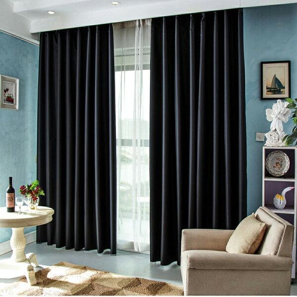 +極黑社會遮光窗簾【遮光防曬優選】家用。攝影工作室。社團。櫥窗+
