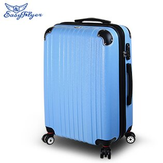 Easy Flyer 易飛翔-20吋ABS漾彩系列加大行李箱-天空藍