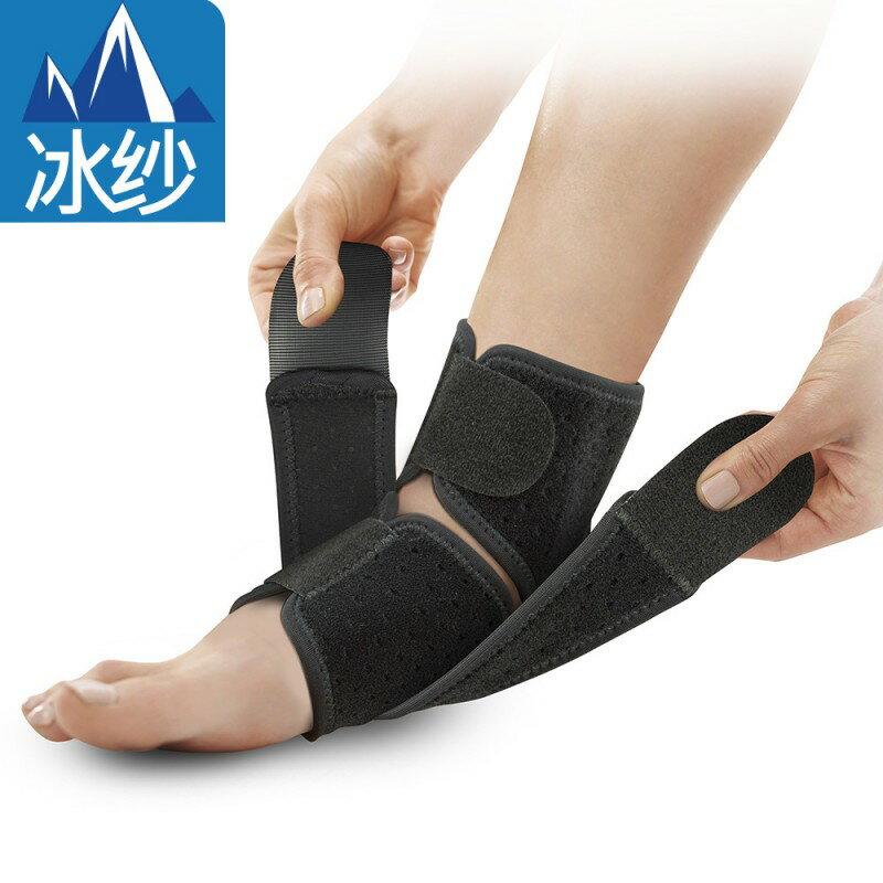 冰紗護腳踝~Germdian鈦鍺能量護具◆NU旗艦店◆ ~  好康折扣