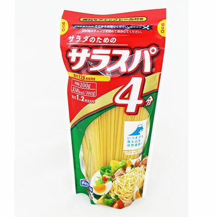 【敵富朗超巿】Hagoromo 義大利麵沙拉4分(200g) 0