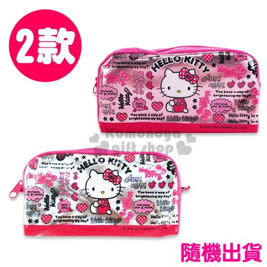 〔小禮堂〕Hello Kitty 防水拉鍊全開式筆袋《大.兩款隨機出貨.LOGO滿版.側坐.愛心》可當化妝包使用