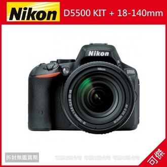 可傑 Nikon D5500 KIT + 18-140mm 旅遊鏡 國祥公司貨 (6/1-6/30上網登錄送EN-EL14a原電)
