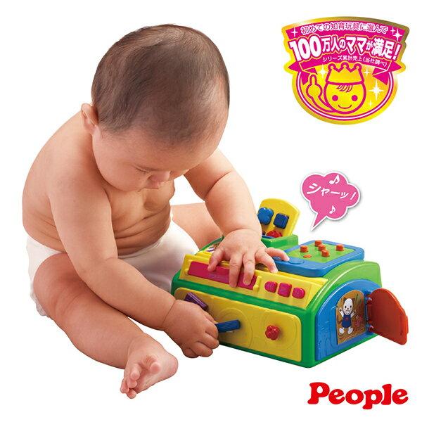 People - 聲效手指趣味遊戲機 2