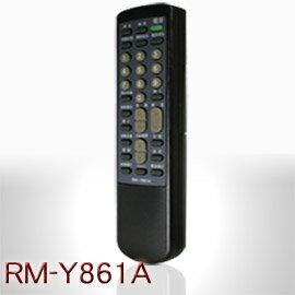 【遙控天王】RM-Y861A ( SONY 新力) 原廠模具 全系列電視遙控器   **本售價為單支價格**
