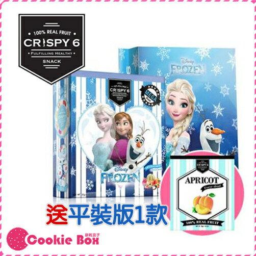Crispy6 水果餅乾 水果乾 冰雪奇緣 7+1 禮盒版 零食 健康 天然 康熙 小S 朱芯儀 韋汝 *餅乾盒子*