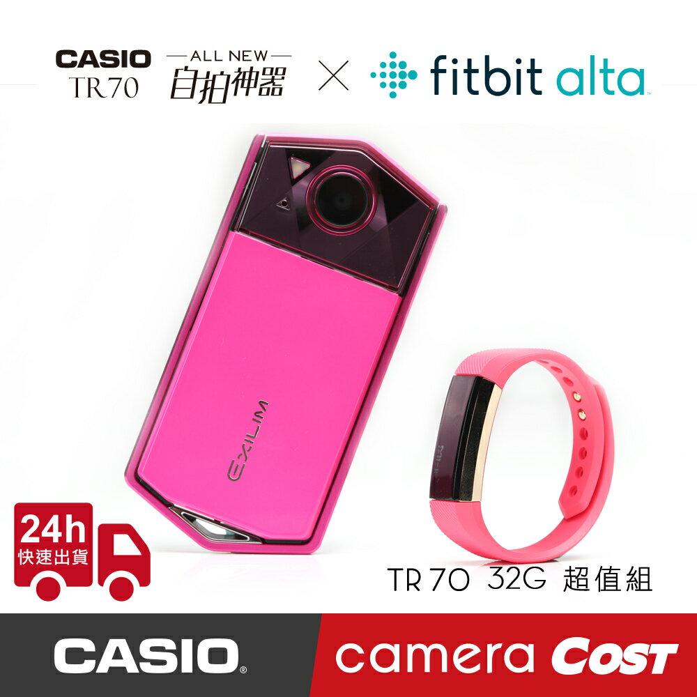 TR70 CASIO 公司貨 送Fitbit Alta運動手環+32G+電池+座充+清潔組+讀卡機+小腳架+保護貼 - 限時優惠好康折扣
