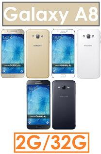 【原廠現貨】三星 Samsung GALAXY A8 5.7吋 八核心 2G/32G 4G LTE 雙卡雙待智慧型手機
