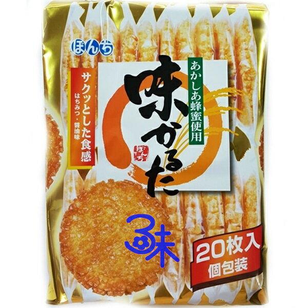 (日本) Bonchi 少爺邦知 蜂蜜米果-20枚 420公克 228 元 【4902450280529】(20枚蜂蜜味米果)