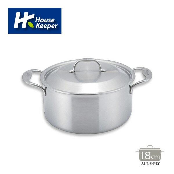 [妙管家]Bergen系列 韓國五層複合金不鏽鋼雙柄湯鍋18cm - 限時優惠好康折扣