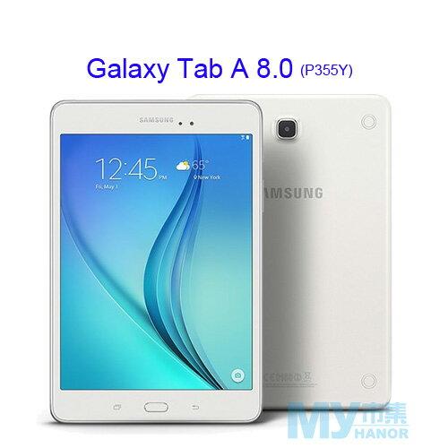 SAMSUNG Galaxy Tab A 8.0 (p355y) 輕薄多工4G全頻平板~送螢幕保護貼+16G記憶卡+MG920藍芽耳機